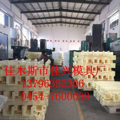 护渠塑料模具 就在黑龙江佳木斯盛达建材厂低廉的价格