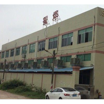 东莞精密注塑加工定制厂家OEM生产