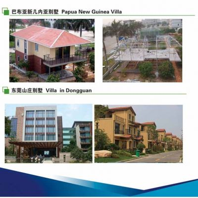 东莞钢结构合作,便宜实惠,欢迎咨询