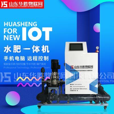 湖南水肥一体机价格|潍坊温室建设生产厂家|深圳物联网