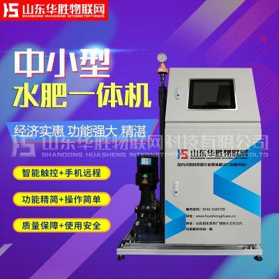 浙江水肥一体机价格|河北温室建设生产厂家|北京物联网