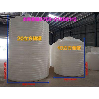 减水剂水箱