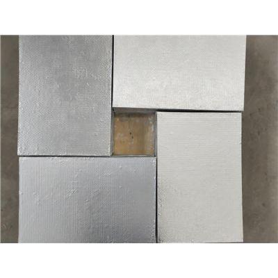 山东出售三次风管高温材料纳米隔热板保温板