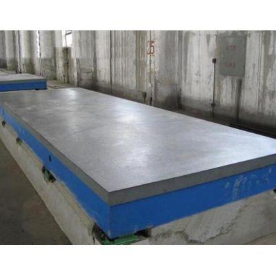 焊接平台定做厂家/久丰量具质量保证——铸铁焊接平板