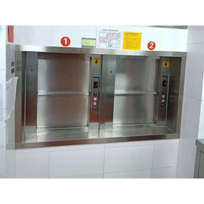 湖南传菜电梯-众力富特电梯接受订做