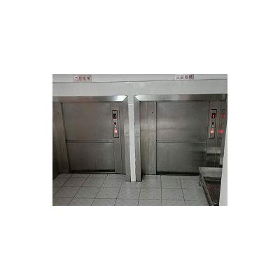 天津杂物电梯/北京众力富特电梯公司接受定制