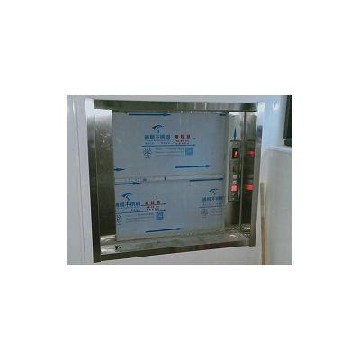 沧州家用电梯/北京众力富特电梯公司接受订制