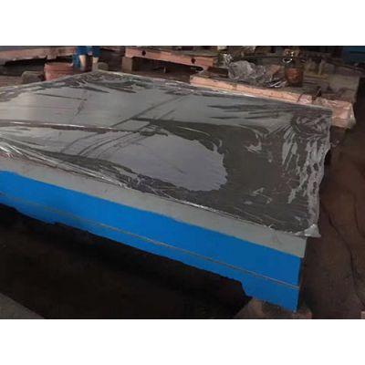 陕西T型槽平台厂家供应/华港机械铸造质量保证