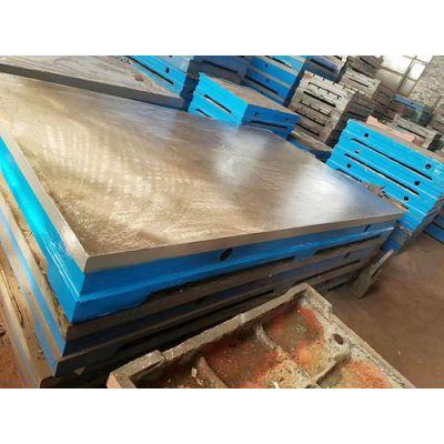 江西T型槽平板定制厂家/华港机械品质保证