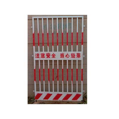 北京施工电梯门/福林五金建材生产定制