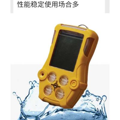 酿造企业手持式可燃气体泄漏检测仪