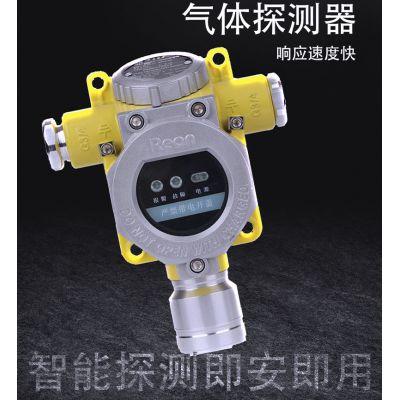RBK-6000-Z汽油报警器