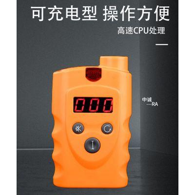 便携式甲烷泄漏检测仪