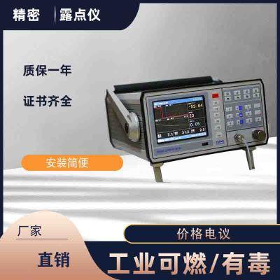 压缩空气微水测量仪