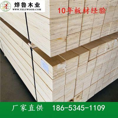 免熏蒸木方LVL免熏蒸木方出口包装专用免熏蒸木方