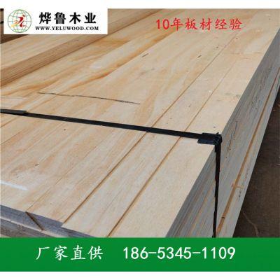胶合板单板层积材LVL层积材免熏蒸木方山东批发