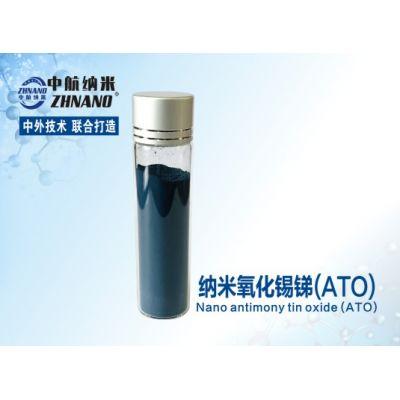 纳米氧化锡锑(ATO)生产厂家