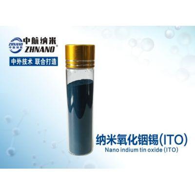 高纯纳米氧化铟锡(ITO)