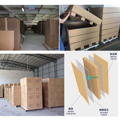 东莞横沥纸箱厂横沥纸箱批发横沥纸箱定制莞恩纸箱