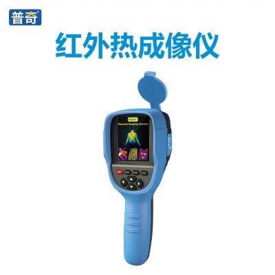 普奇PQWT-CX220家庭管道走向定位仪(红外线热成像仪)