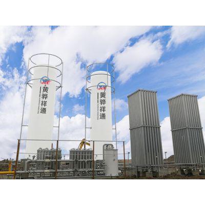 广西LNG储罐制造厂家~百恒达祥通生产液氧储罐