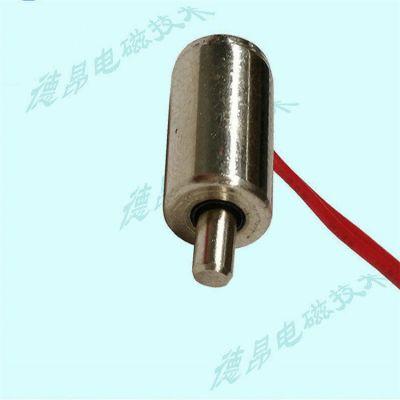 电磁铁微小型圆管推拉式电磁铁DC6V