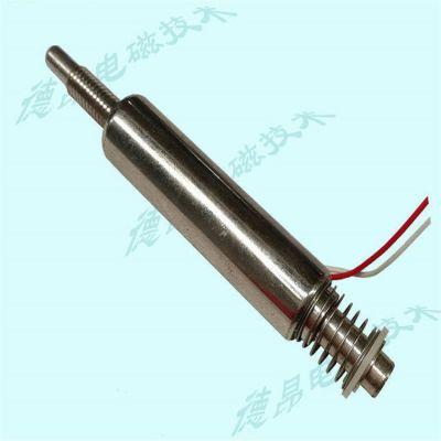 DX12V圆形推拉式电磁铁 直流电磁铁定做