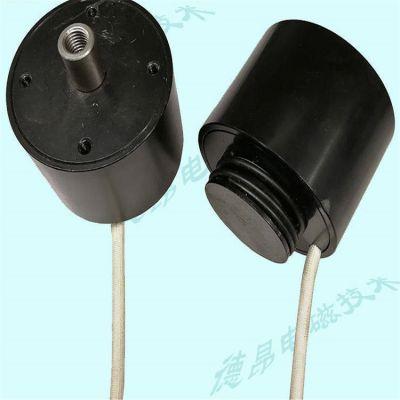交流220V电磁计量泵专用电磁阀线圈