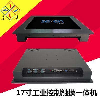 高分辨率无风扇17寸工业平板电脑来电开机计算机