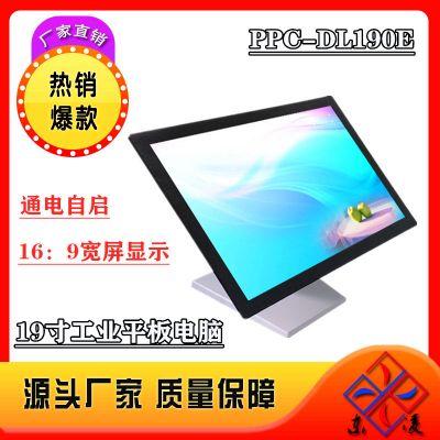 壁挂式无风扇19寸工业平板电脑宽屏显示win7