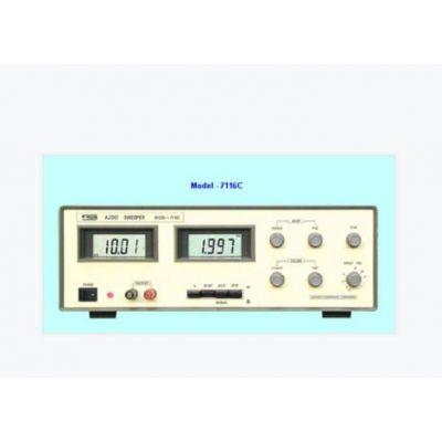 台湾阳光音频扫频仪7116C