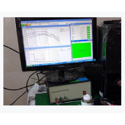 SOUNDCHECK电声测试仪11.0