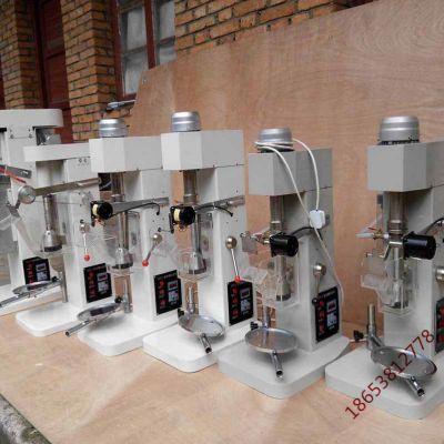 供应XFD1.5L单槽浮选机 1.5升浮选机部件组成