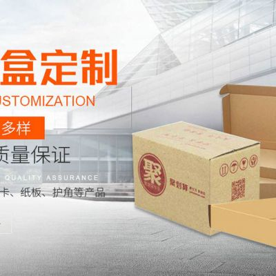 东莞纸箱包装企业工业4.0转型升级