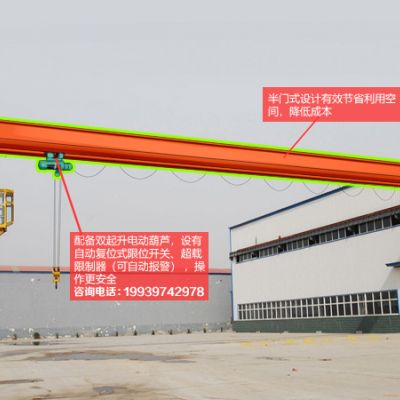 广西北海5吨龙门吊出租  门式起重机的安全装置