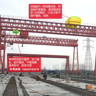 广东阳江80吨龙门吊销售厂家 任重道远