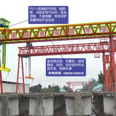 广西桂林10吨龙门吊销售厂家 出租公路架桥机