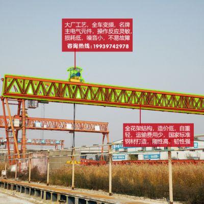 广东广州30吨龙门吊出租 门机保养方法