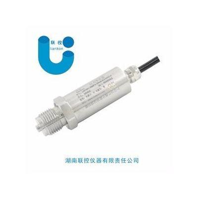 液压传感器,油压压力传感器