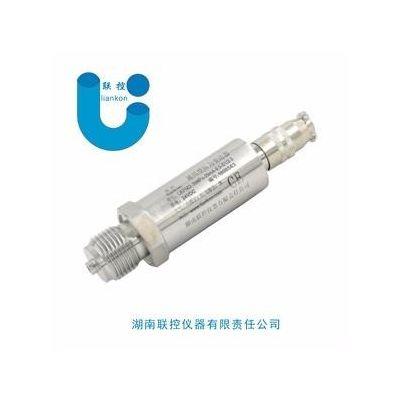 液压航空传感器,气压压力变送器
