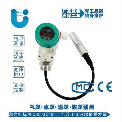 防雷投入式液位传感器,水库防洪水位变送器