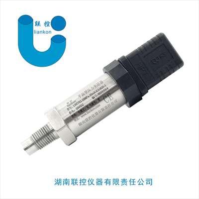平面膜压力变送器,清洁平面压力传感器