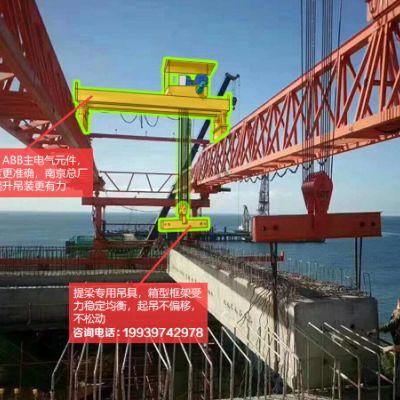 广西200吨来宾架桥机租赁 影响设备运行的因素