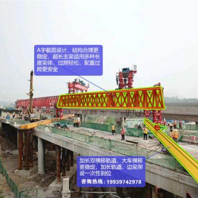 广西河池U型梁架桥机租赁 设备润滑的重要性