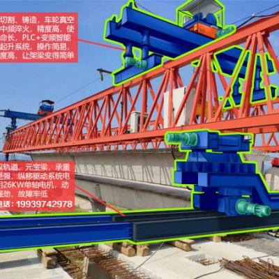 广东云浮180吨架桥机租赁厂家 性能可靠