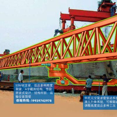 广东揭阳架桥机租赁 架桥机的好处及选购技巧
