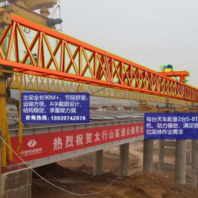 广东潮州架桥机租赁 钢丝绳对提梁机运行很重要