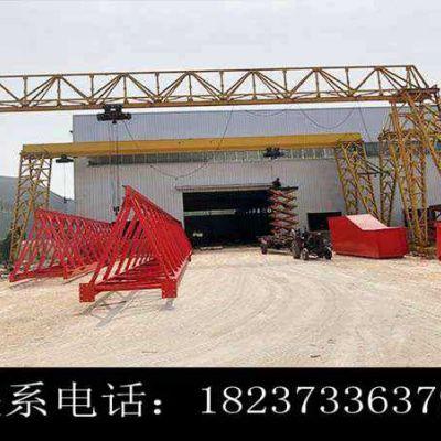 云南玉溪龙门吊公司 20吨天车出厂价