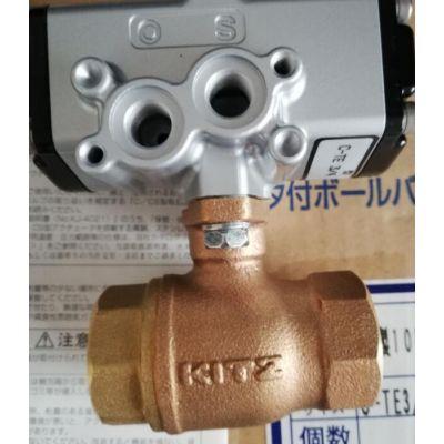 日本北泽KITZ进口气动球心阀C-TE/UTE原装正品