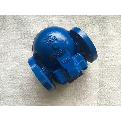 杆杠浮球式蒸汽疏水阀 铸钢法兰式杆杠浮球式蒸汽疏水阀 意阀